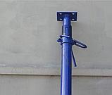 Стійка опалубки перекриттів 1.59 - 2.55 (м) Стандарт, фото 5