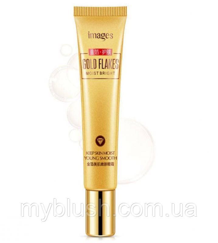 Крем для очей Images Gold Flakes eye cream з частинками золота і гіалуронової кислотою 20 g