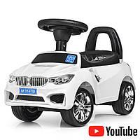 Толокар-каталка BMW на колесах с резиновым покрытием Bambi M 3147B(MP3)-1 белый