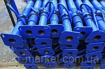 Стійка для опалубки 3.36 - 4.9 (м) Стандарт, фото 2