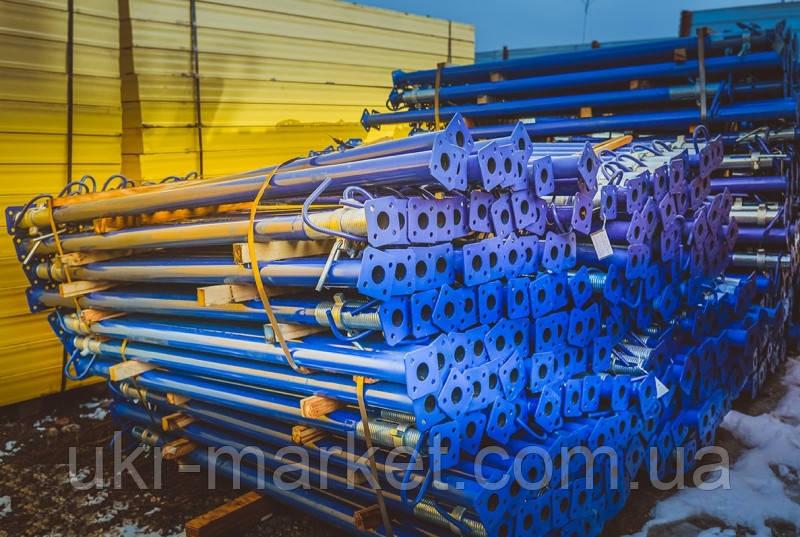 Стойка для опалубки 2.96 - 4.5 (м) Стандарт