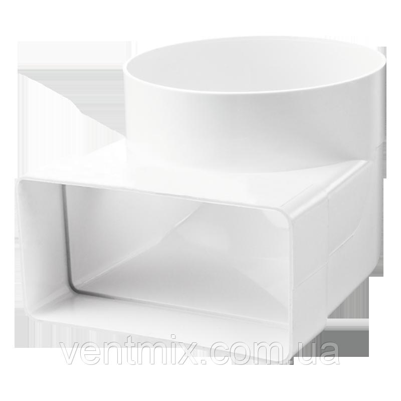 Соединительное колено 90/220 d 125 мм для плоских и круглых каналов