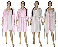 Новые модели женских комплектов с теплыми халатами - теперь в двух цветах - серия Amarant Soft Grey&Pink ТМ УКРТРИКОТАЖ!