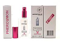 Montale Vanilla Extasy (Монталь Ваніль Екстезі) з феромоном 60 мл