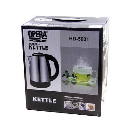 Электрический чайник Opera HD-5001, фото 2