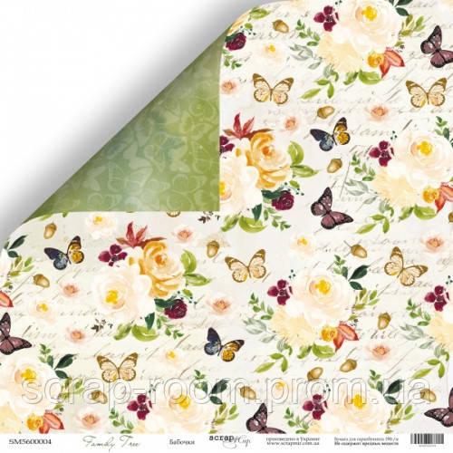Лист двусторонней бумаги 30x30 от Scrapmir Бабочки из коллекции Family Tree