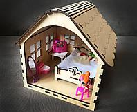 Будиночок маленький для лолів