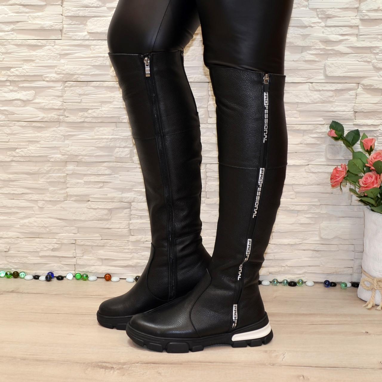 Ботфорты женские демисезонные кожаные спортивного стиля
