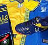 Обувь для футбола Demax размеры 41-46, фото 3