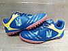 Обувь для футбола Demax размеры 41-46, фото 4