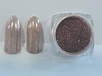 Новинка! Втирка для дизайна ногтей с микроблестками(бежевый), фото 1