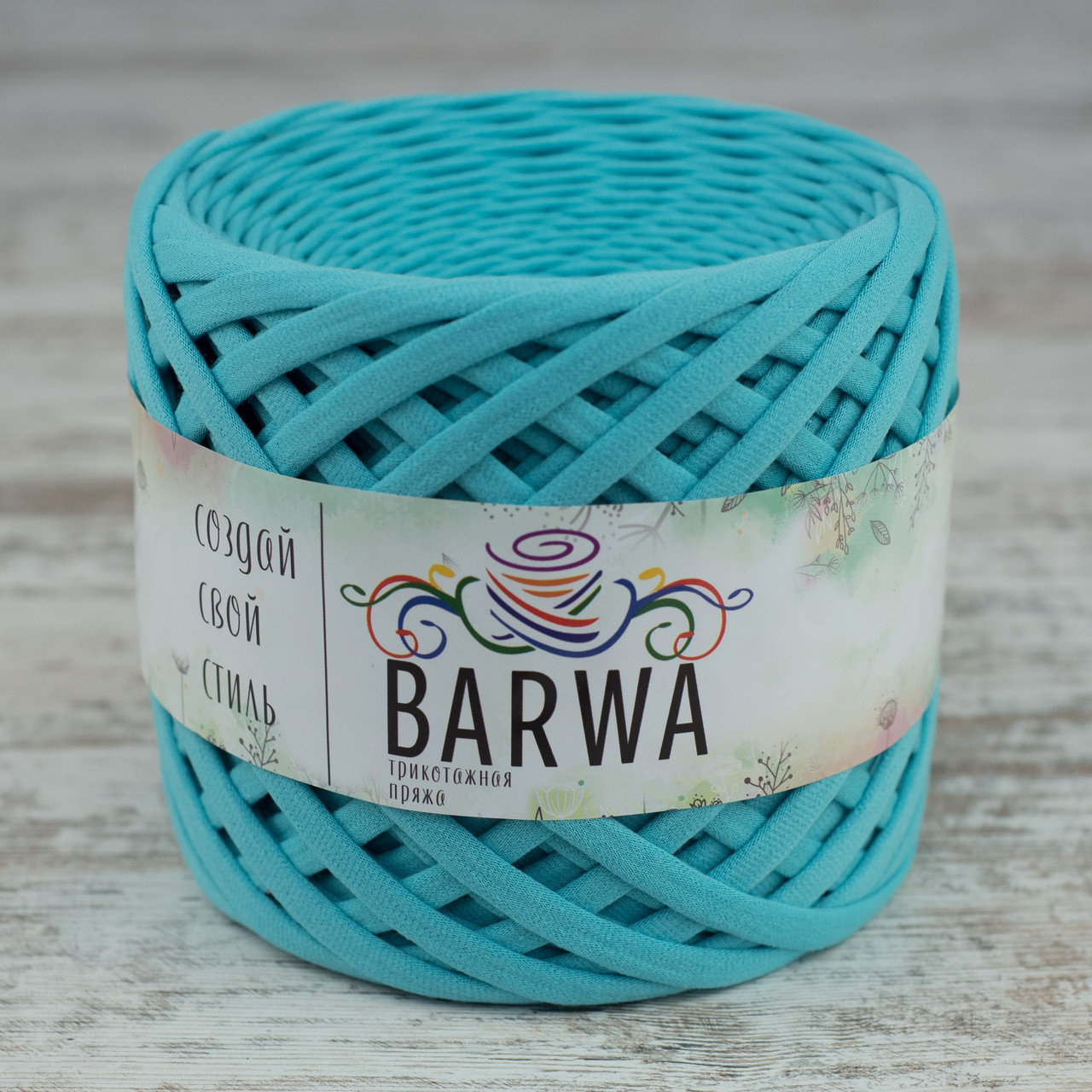 Трикотажная пряжа BARWA standart 7-9 мм, цвет Циан