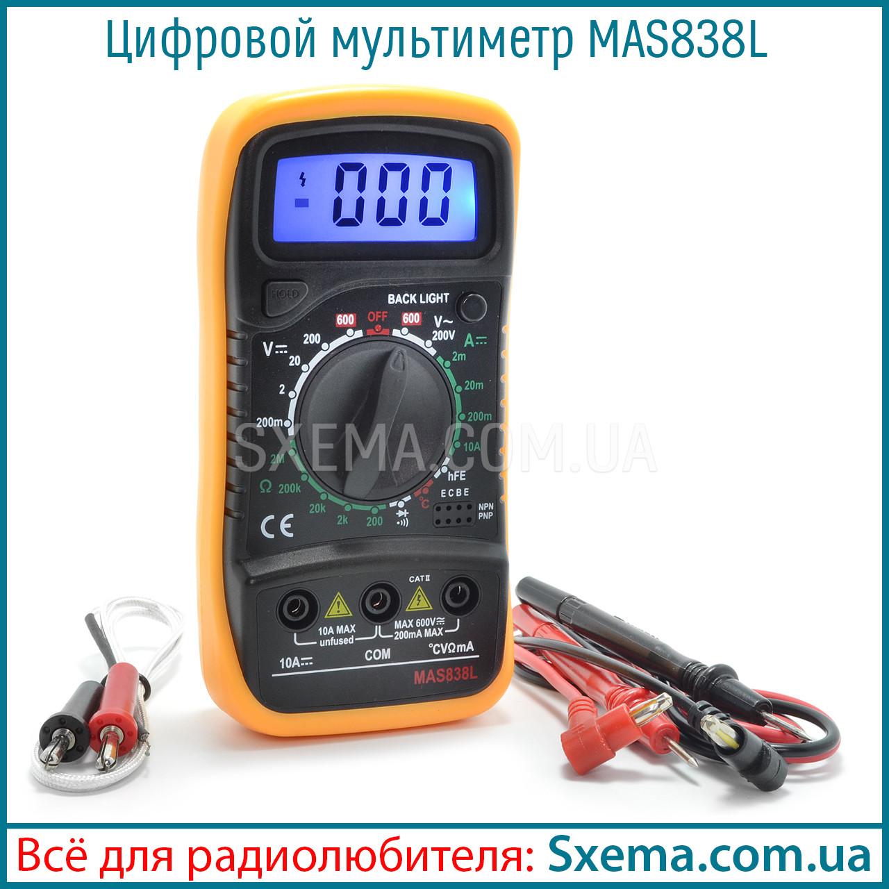 Мультиметр MAS838L с термопарой и прозвонкой