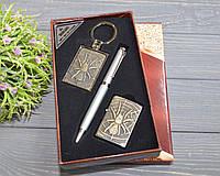 Подарочный набор 3 в 1 ручка, зажигалка, брелок