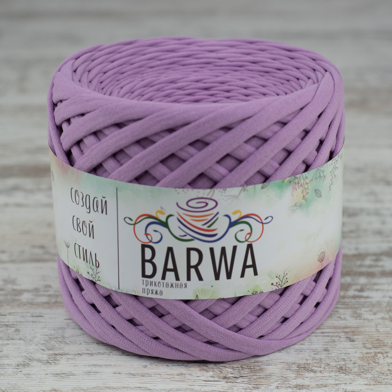 Трикотажная пряжа BARWA standart 7-9 мм, Нежная сирень (tender lilac)