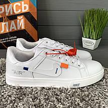 Кроссовки мужские в стиле Nike Air белые, фото 2