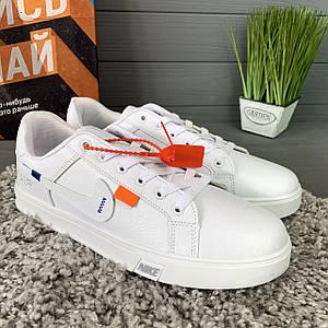 Кроссовки мужские в стиле Nike Air белые