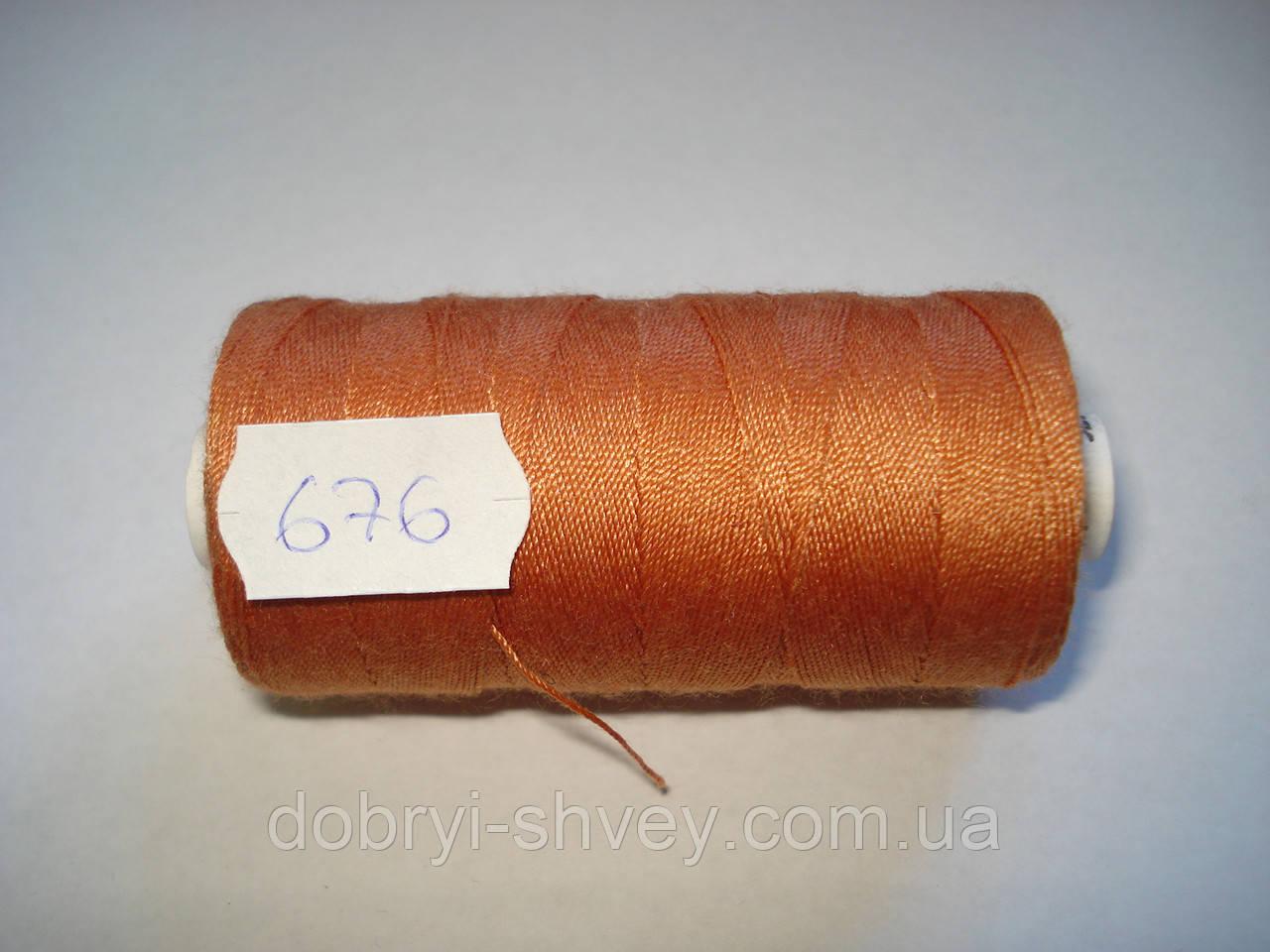 Нитка TRIGAN №30 300м.col 676 морковный (шт.)