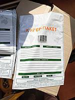Курьерский пакет 19х24см с номером! от 1 штуки
