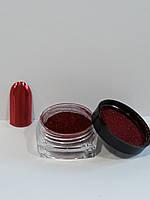 Новинка! Втирка для дизайна ногтей с микроблестками(красный)