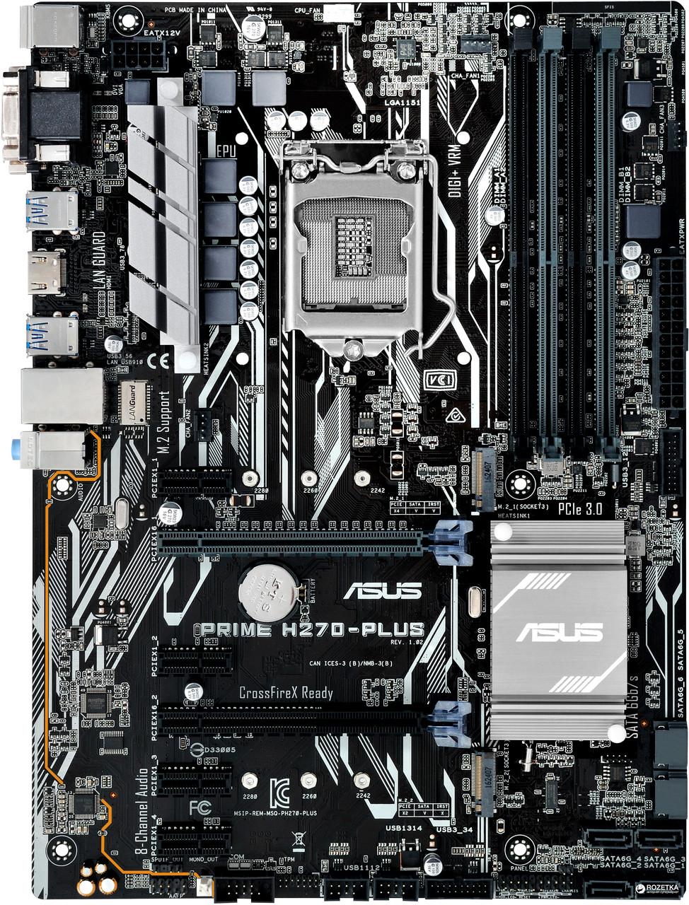 Материнская плата Asus Prime H270-Plus (s1151, Intel H270, PCI-Ex16) #100997-1