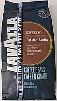 Кофе в зернах Lavazza Espresso Crema e Aroma 1 кг Цена снижена