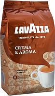 Кофе LAVAZZA CREMA E AROMA в зернах 1 кг Цена снижена