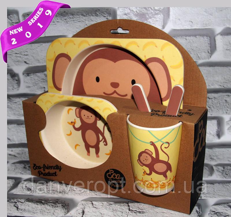 Посуда детская  MONKEY подарочный набор эко бамбук купить оптом со склада 7км Одесса