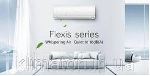 Кондиционер Haier Flexis Inverter AS71S2SF1FA-CW/  1UH071N1ERG, фото 2