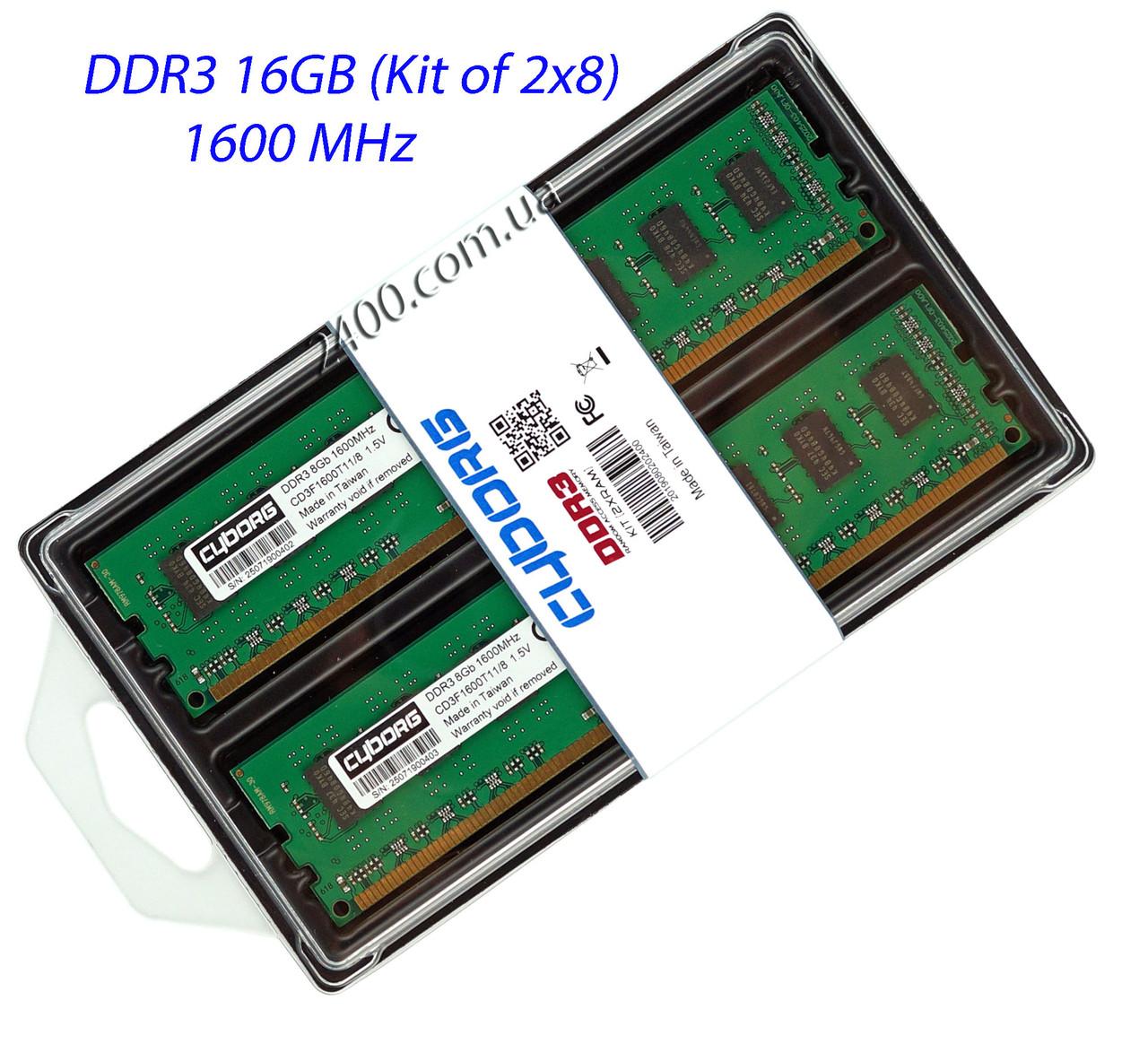 Пам'ять DDR3 16GB 1600 (Kit 2 х 8Gb) ДДР3 16 Гб Комплект PC3-12800 Cyborg 1600 MHz Intel/AMD (CD3F1600T11/16)