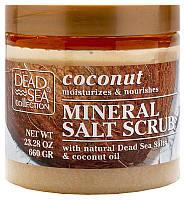 Скраб для тела Dead Sea Collection с минералами Мертвого моря и маслом кокоса 660 г