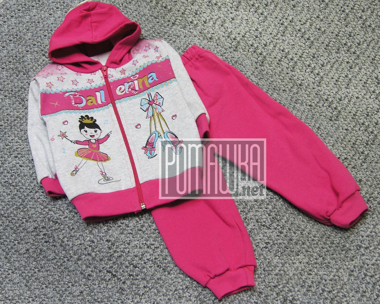 Тёплый флисовый 98 1,5-2 года детский спортивный костюм на девочку детей с начёсом на флисе ФУТЕР 4845 Розовый
