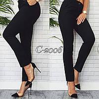 Элегантные женские черные брюки