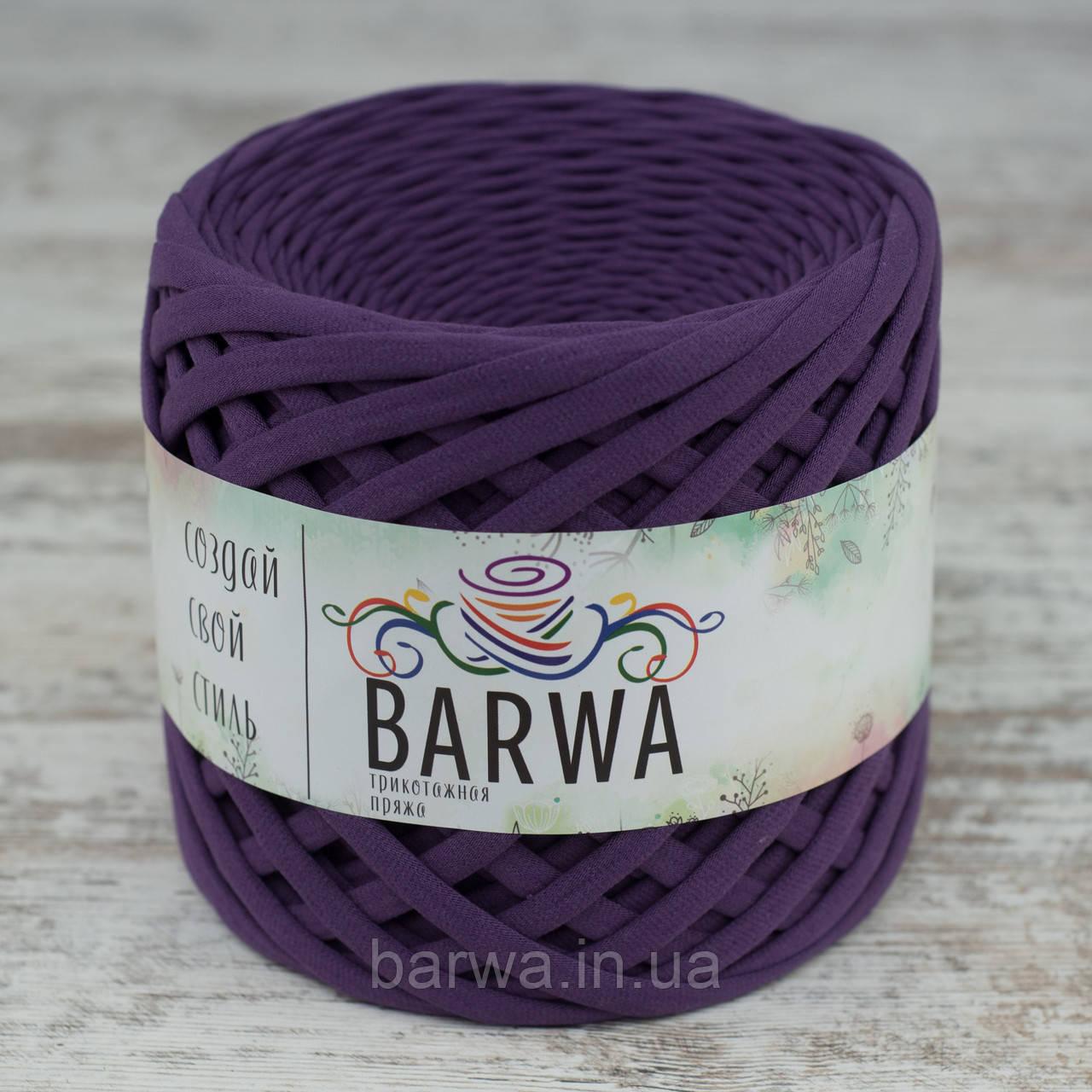 Трикотажная пряжа BARWA standart 7-9 мм, цвет Виноградный