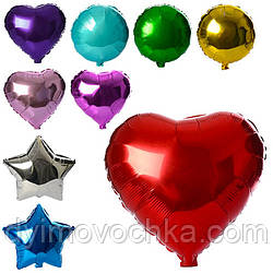 Кульки надувні фольговані MK 1343 44см, 3 види(куля,серце.зірка),мікс кольорів