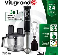 Блендер ViLgrand 3в1 VBH-7534