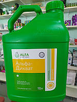 Десикант Альфа-Дикват, 10 л, Alfa Smart Agro