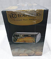 Набір хлібниць з нержавіючої сталі 2 шт. EDENBERG EB-079, фото 3