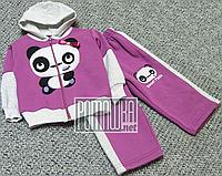 Зимний тёплый 92-98 1-2 года детский спортивный костюм для девочки детей начёс флис зима ТРЕХНИТКА 4847 Фиолет
