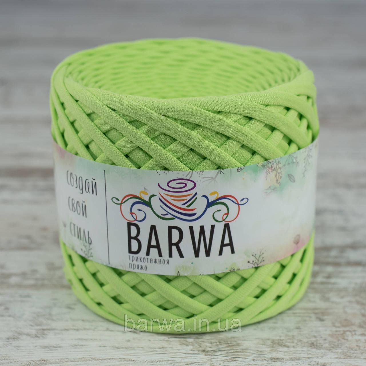 Трикотажная пряжа BARWA standart 7-9 мм, цвет Васаби