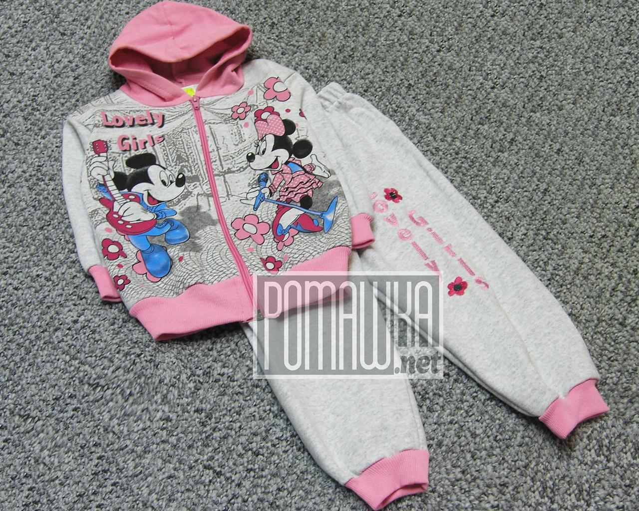 Тёплый флисовый 98 1,5-2 года детский спортивный костюм на девочку детей с начёсом на флисе ФУТЕР 4848 Розовый