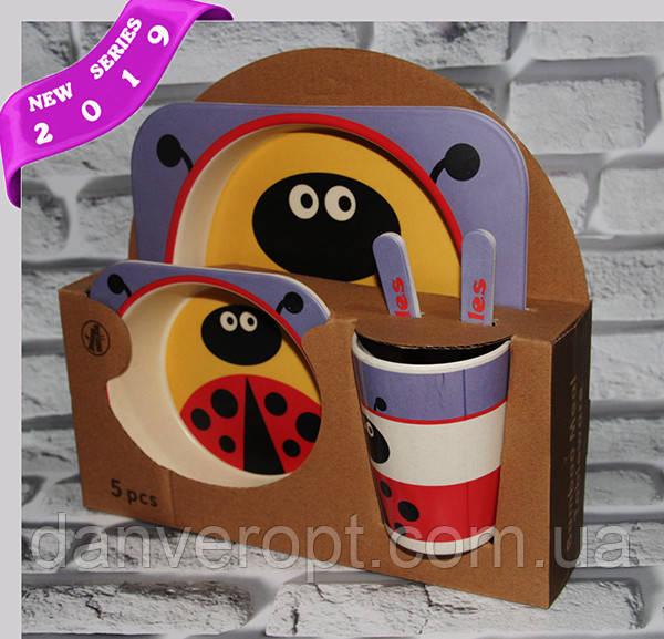 Посуда детская BEETLES подарочный набор эко бамбук купить оптом со склада 7км Одесса