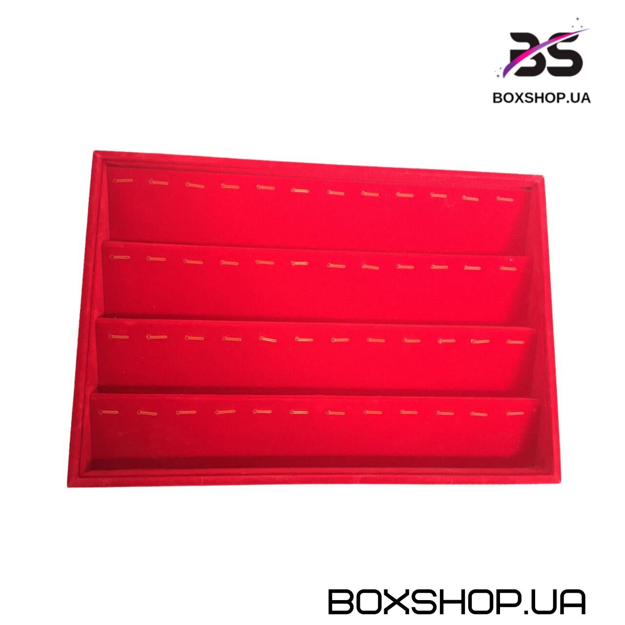Ювелирный планшет BOXSHOP - 1022870695