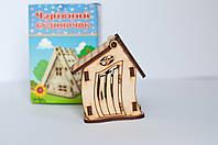 Будиночок - скринька з відкривним дахом