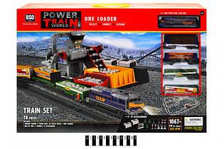 Детская железная дорога 2085, длина полотна 1067 см