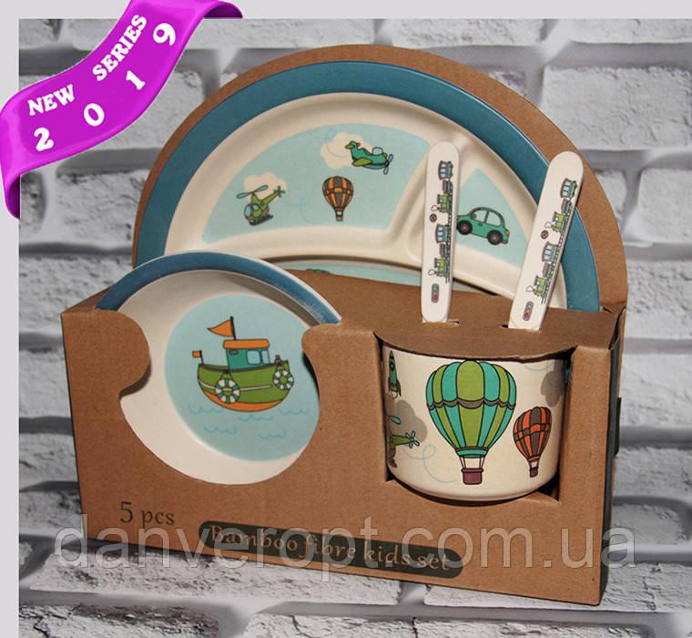 Посуда детская JOURNEY подарочный набор эко бамбук купить оптом со склада 7км Одесса