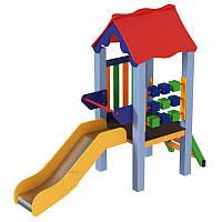 Детский комплекс Kinder 0,6 м для площадки в садик