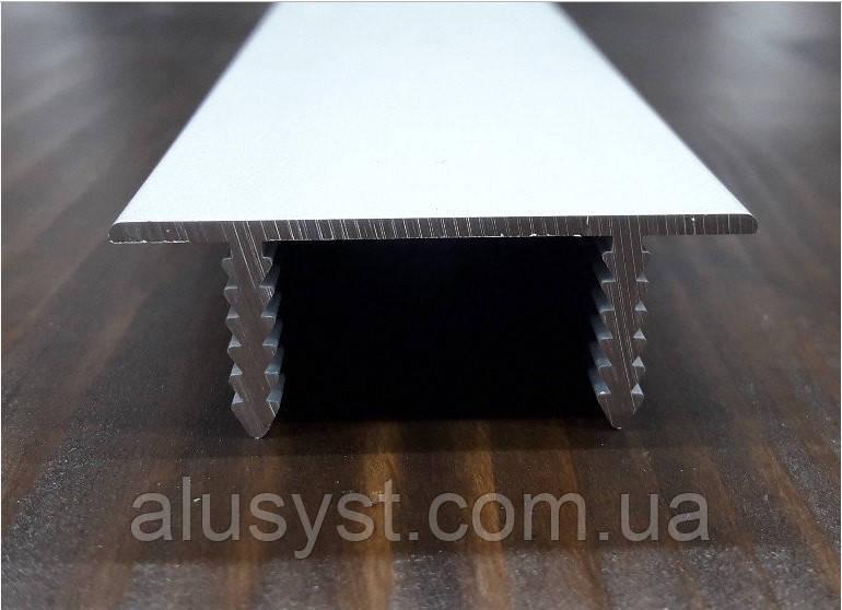 С-образный профиль для окантовки дверей скрытого монтажа 3 пог.м