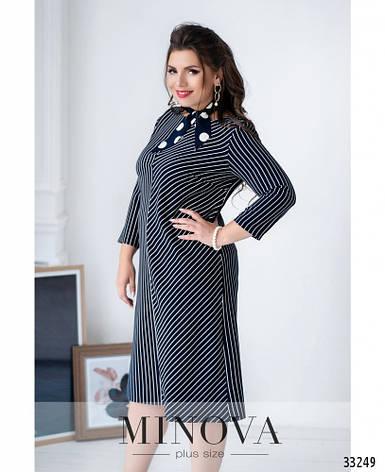 Платье женское деловое, фото 2