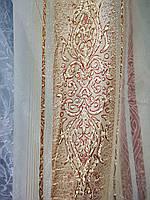 Тюль батист с полосой беж-бордо
